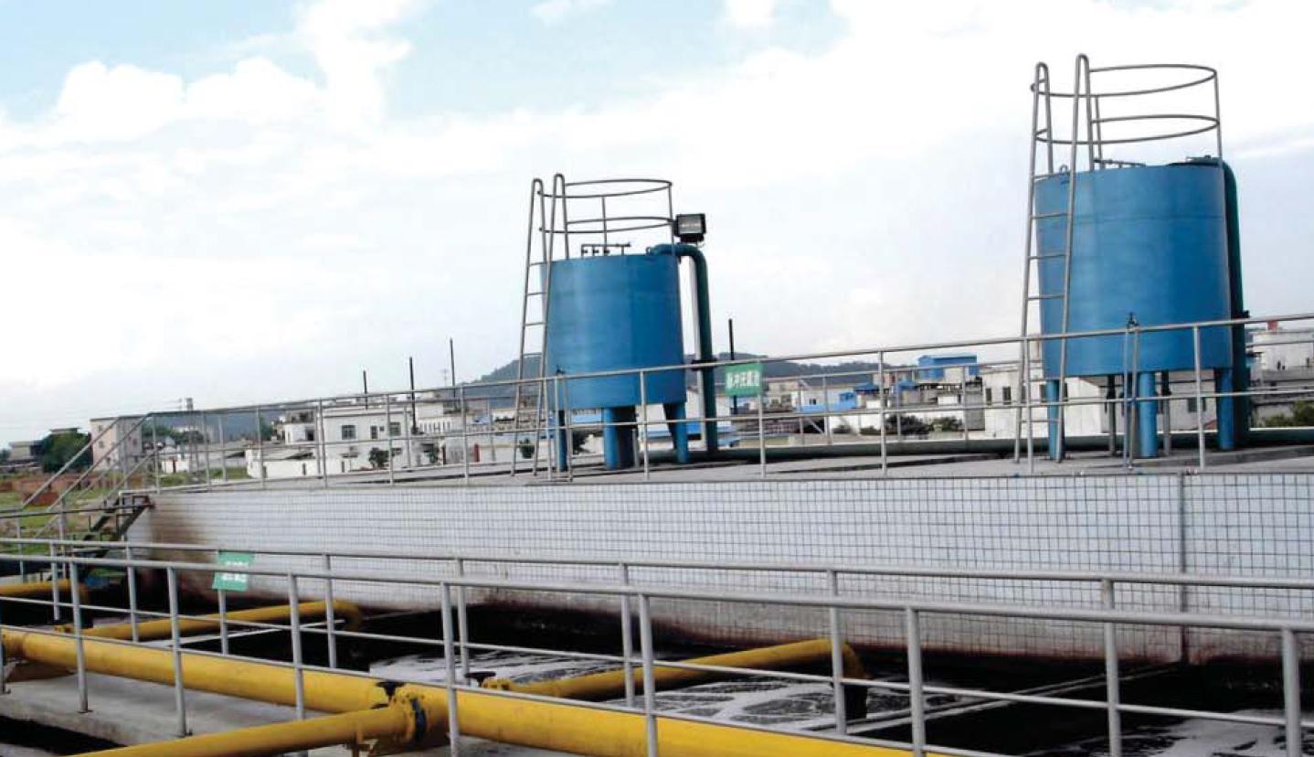 中山市黄圃食品工业园污水处理有限公司