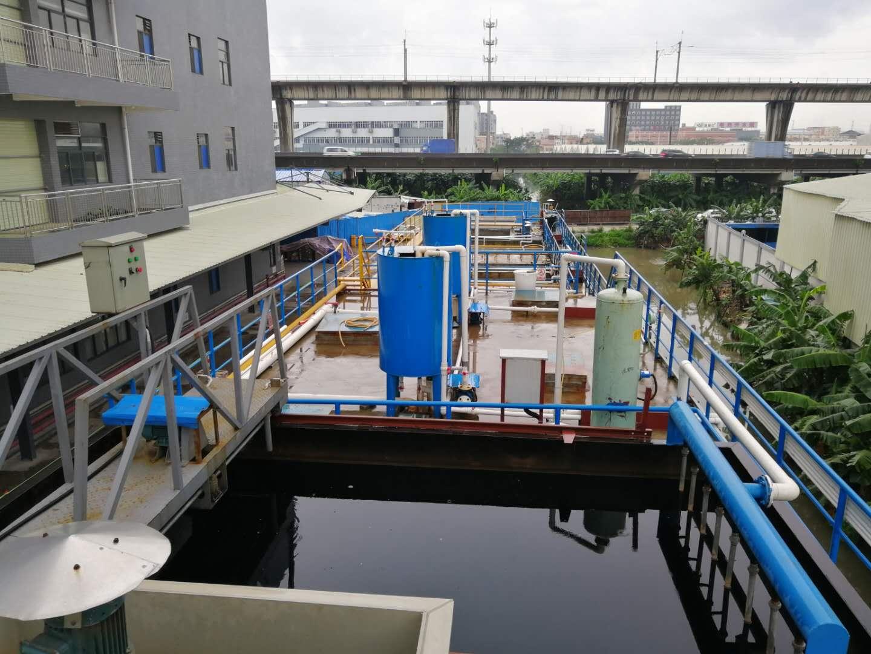 日用化工行业废水治理